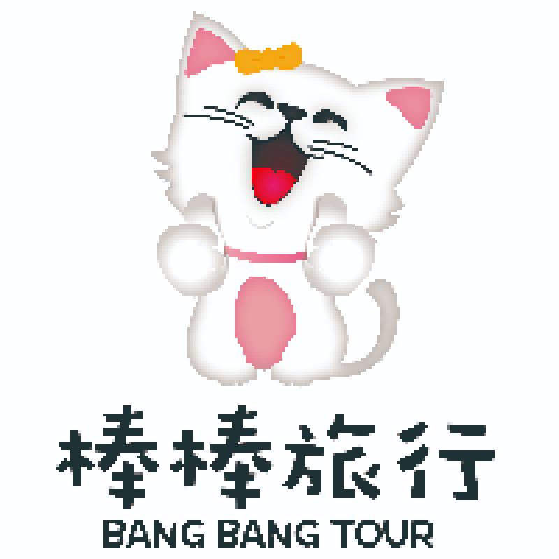 สมัครงาน Bang Bang Tour Co., Ltd.