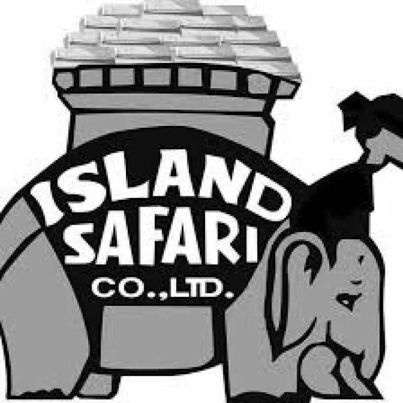 สมัครงาน สเตชั่น Island Safari Tour Co., Ltd. ภูเก็ต