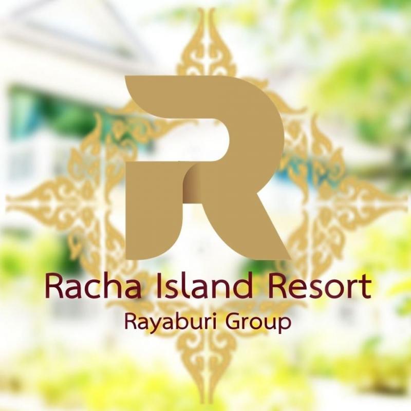 สมัครงาน Racha Island Resort