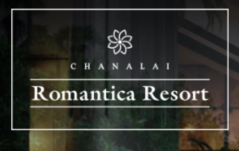 สมัครงาน CHANALAI ROMANTICA RESORT ภูเก็ต
