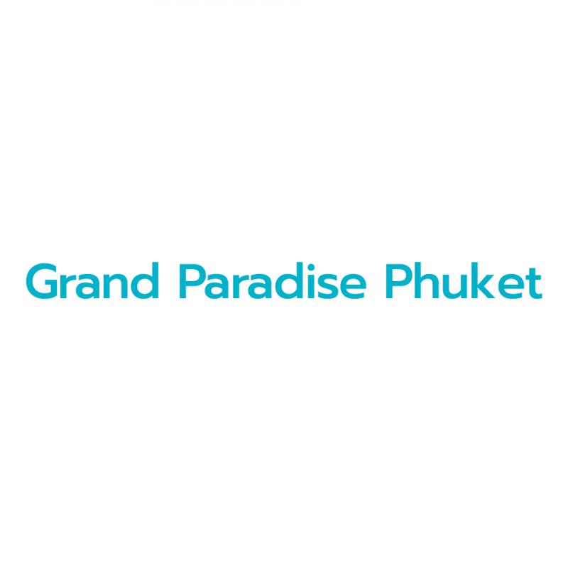 สมัครงาน Admin Grand Paradise ภูเก็ต