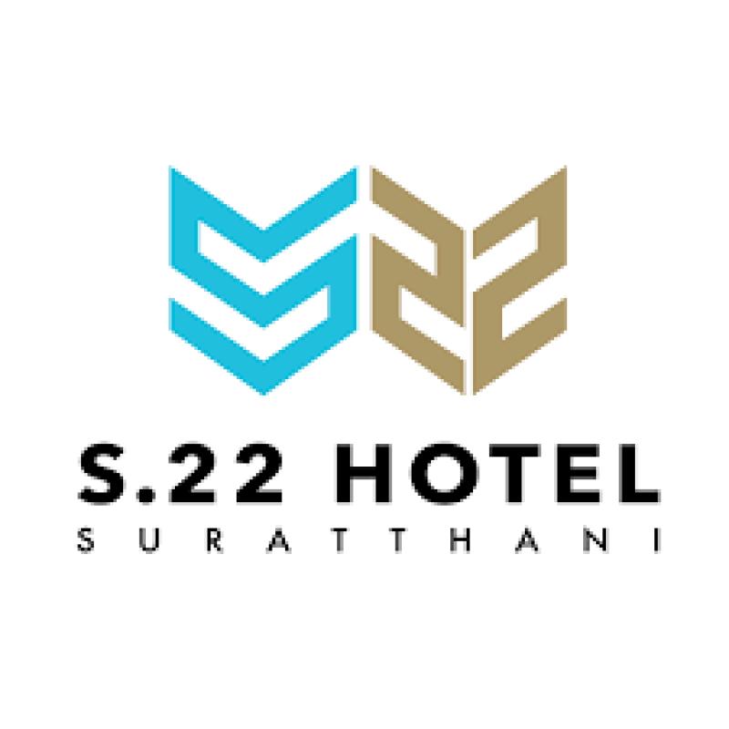 สมัครงาน โรงแรมเอส 22 สุราษฎร์ธานี